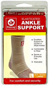 Elasticated Ankle Supports
