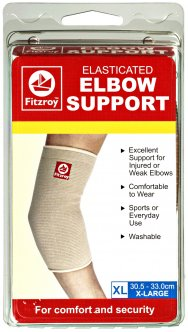 Elasticated Elbow Supports